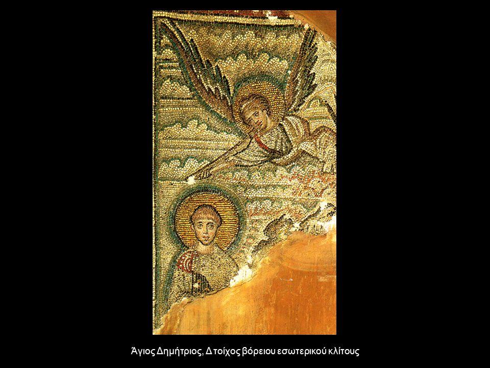 Άγιος Δημήτριος, Δ τοίχος βόρειου εσωτερικού κλίτους