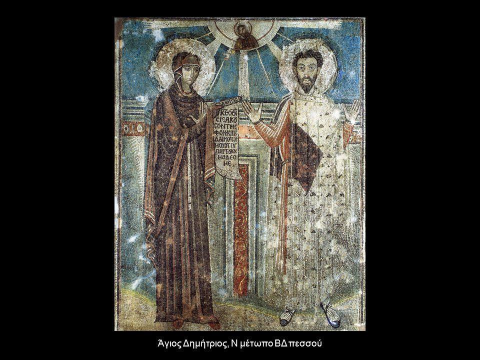 Άγιος Δημήτριος, Ν μέτωπο ΒΔ πεσσού
