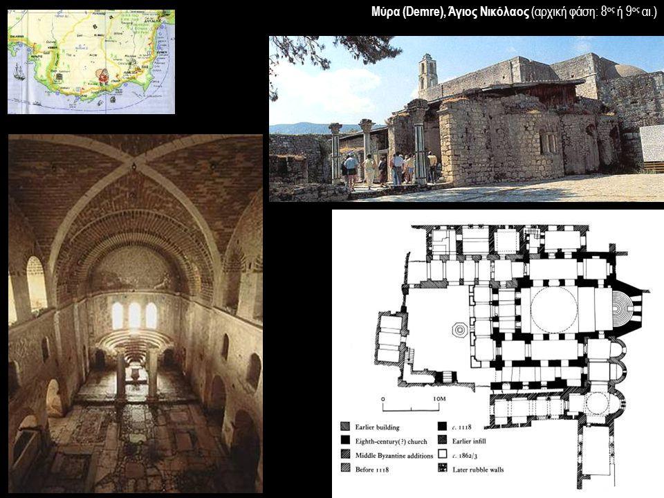 Μύρα (Demre), Άγιος Νικόλαος (αρχική φάση: 8ος ή 9ος αι.)