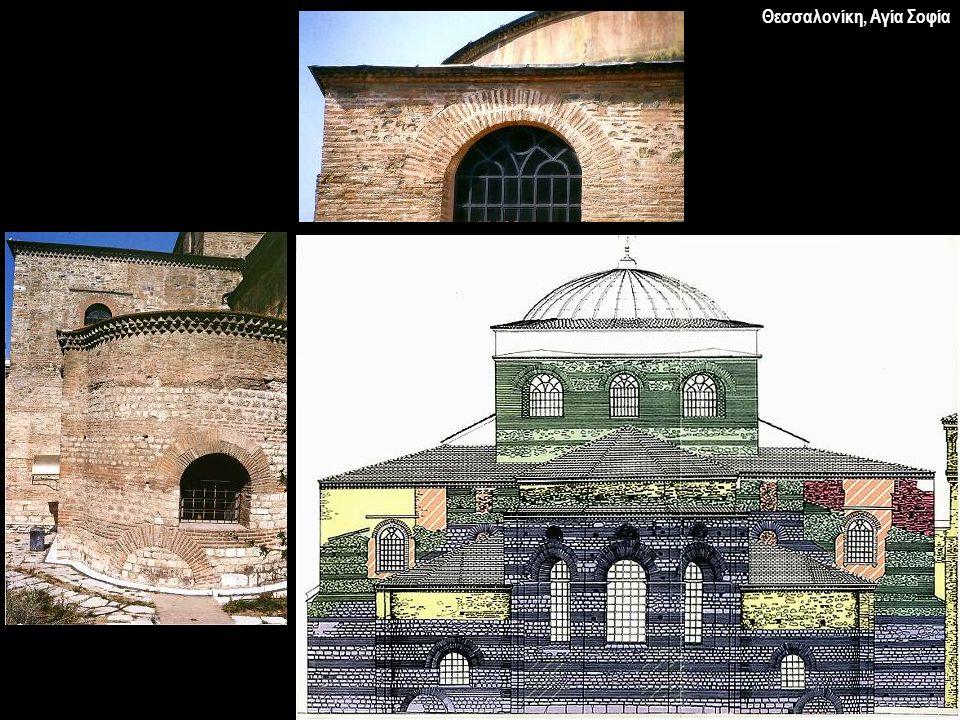 Θεσσαλονίκη, Αγία Σοφία