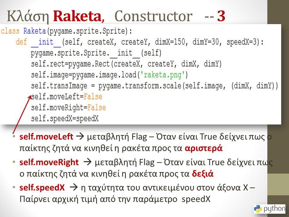 Κλάση Raketa, Constructor -- 3