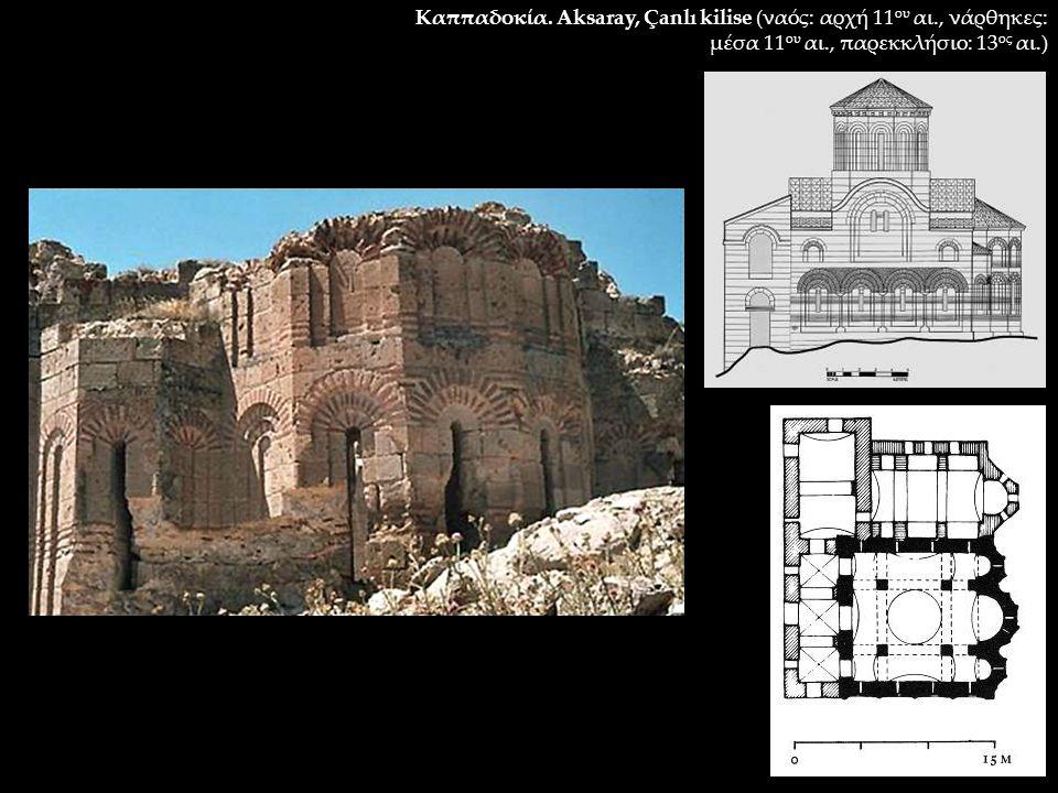 Καππαδοκία. Aksaray, Çanlı kilise (ναός: αρχή 11ου αι