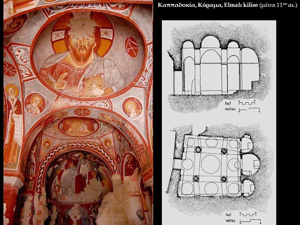 Καππαδοκία, Κόραμα, Elmalı kilise (μέσα 11ου αι.)