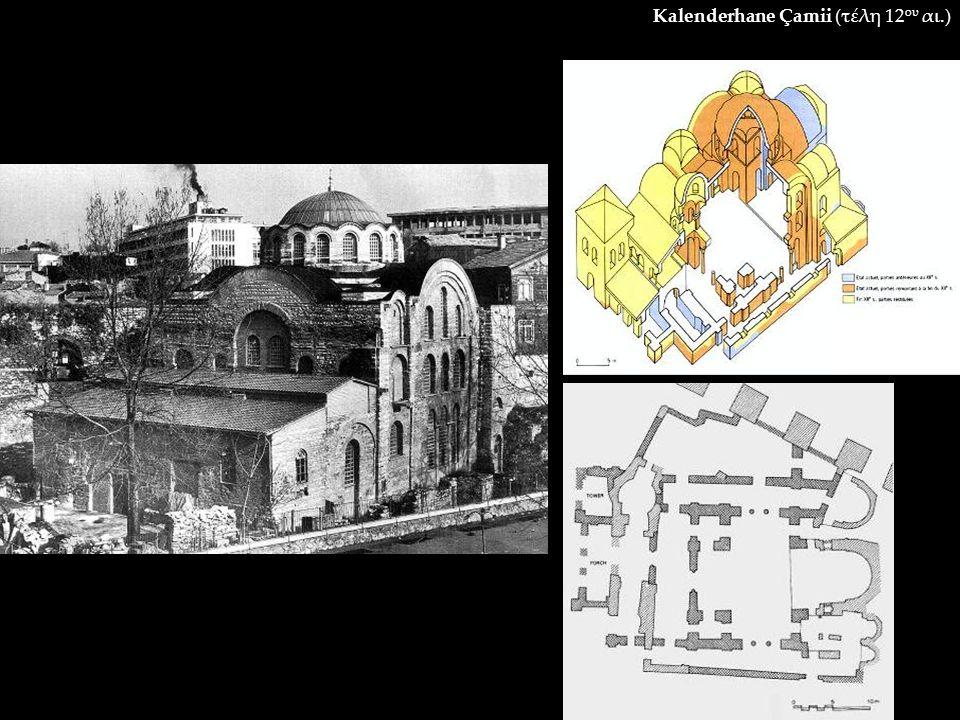 Kalenderhane Çamii (τέλη 12ου αι.)