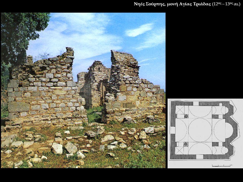 Νηές Σούρπης, μονή Αγίας Τριάδας (12ος – 13ος αι.)