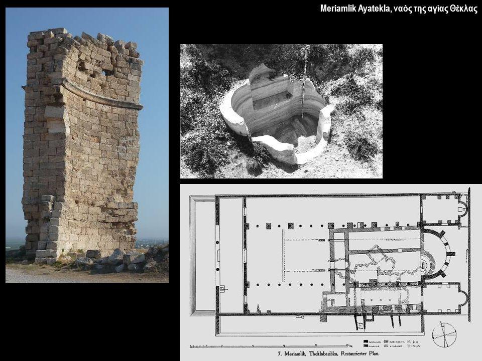 Meriamlik Ayatekla, ναός της αγίας Θέκλας