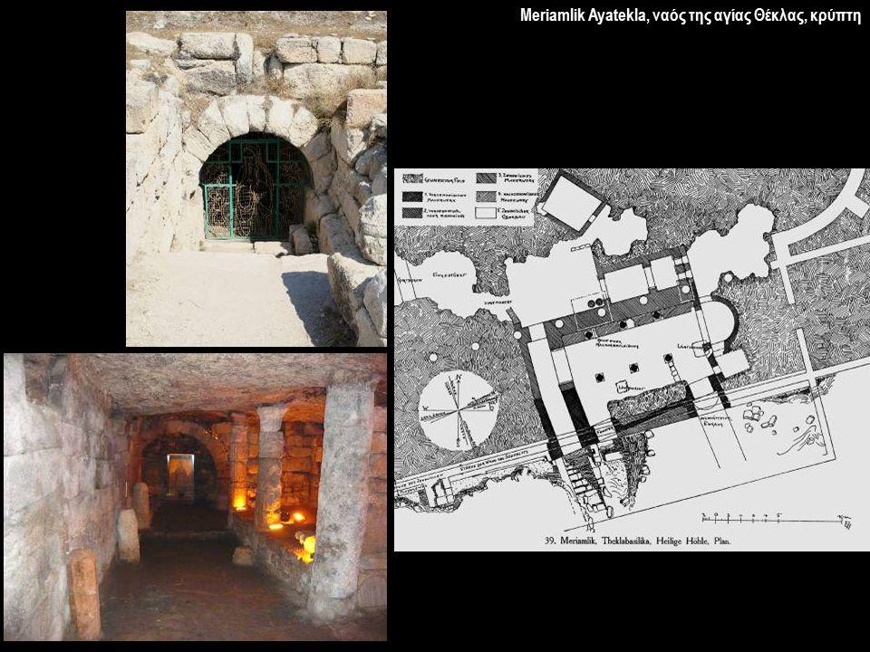 Meriamlik Ayatekla, ναός της αγίας Θέκλας, κρύπτη