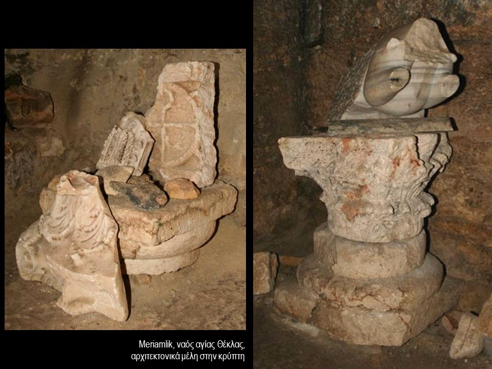 Meriamlik, ναός αγίας Θέκλας, αρχιτεκτονικά μέλη στην κρύπτη
