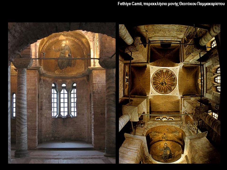 Fethiye Camii, παρεκκλήσιο μονής Θεοτόκου Παμμακαρίστου