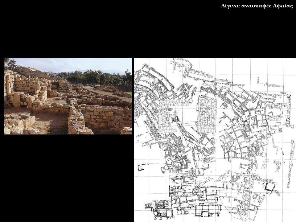 Αίγινα: ανασκαφές Αφαίας