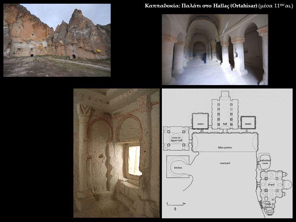 Καππαδοκία: Παλάτι στο Hallaç (Ortahisar) (μέσα 11ου αι.)