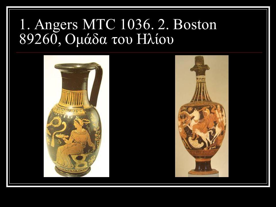 1. Angers MTC 1036. 2. Boston 89260, Ομάδα του Ηλίου