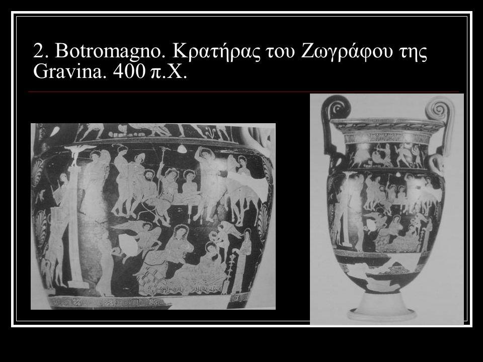 2. Botromagno. Κρατήρας του Ζωγράφου της Gravina. 400 π.Χ.