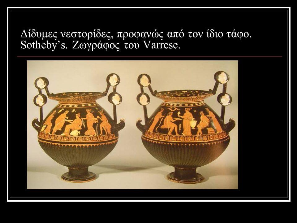 Δίδυμες νεστορίδες, προφανώς από τον ίδιο τάφο. Sotheby's