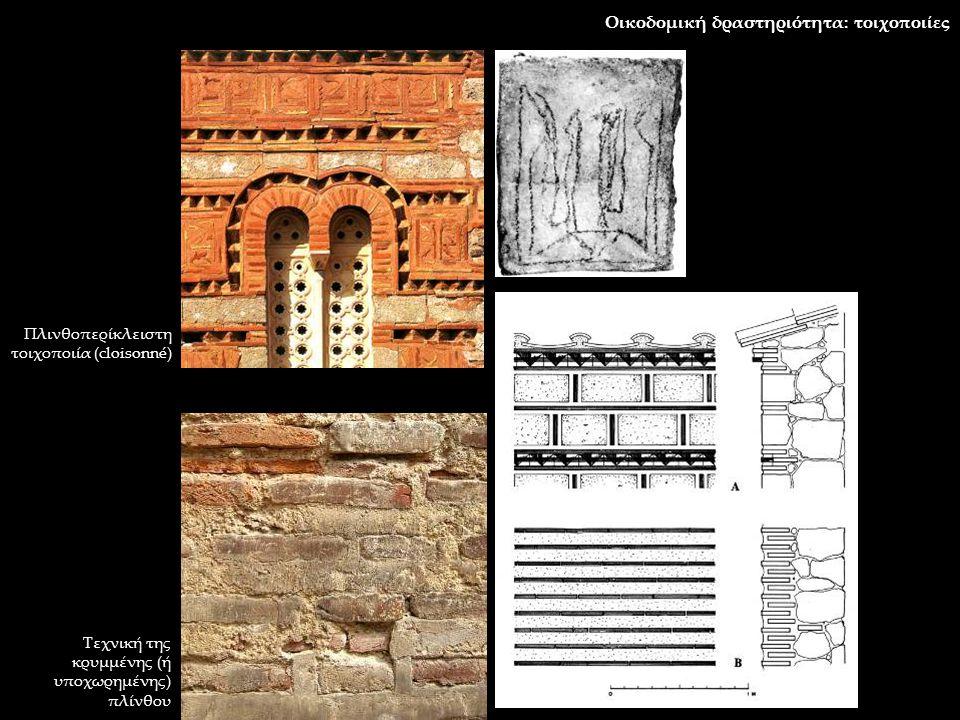 Οικοδομική δραστηριότητα: τοιχοποιίες