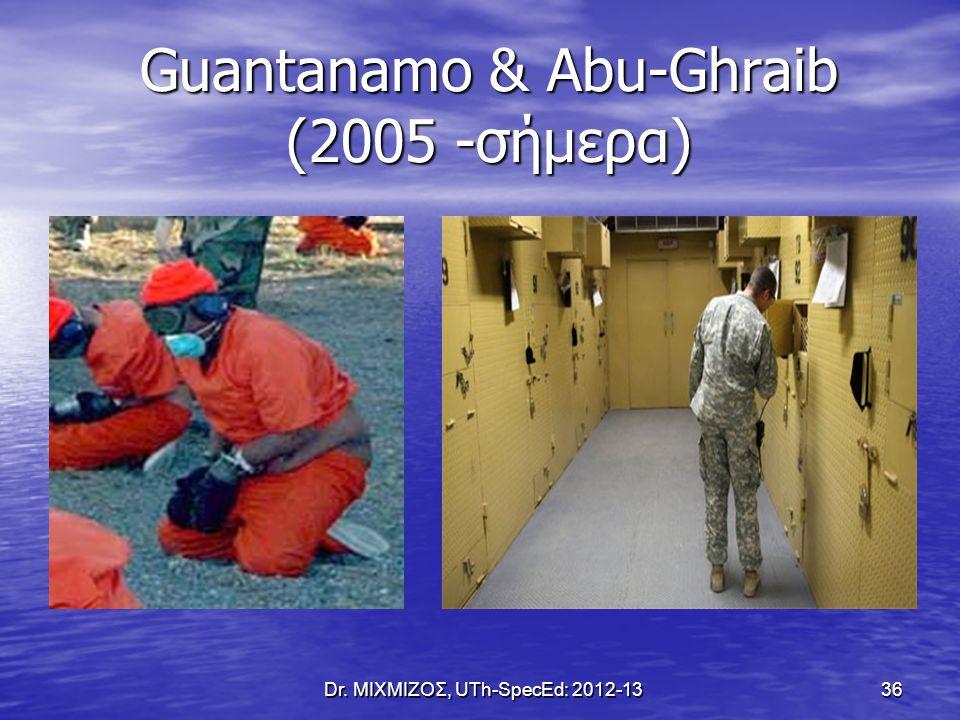 Guantanamo & Abu-Ghraib (2005 -σήμερα)