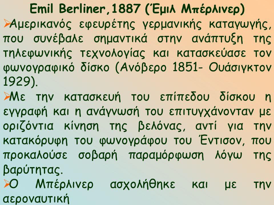 Emil Berliner,1887 (Έμιλ Μπέρλινερ)
