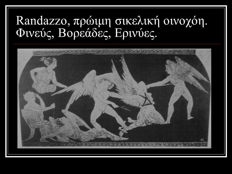 Randazzo, πρώιμη σικελική οινοχόη. Φινεύς, Βορεάδες, Ερινύες.
