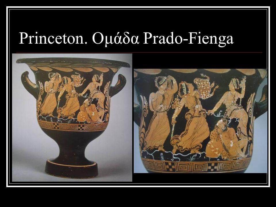 Princeton. Ομάδα Prado-Fienga