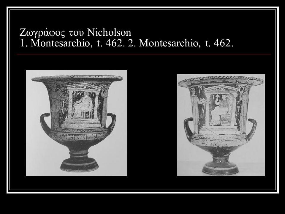 Ζωγράφος του Nicholson 1. Montesarchio, t. 462. 2. Montesarchio, t. 462.