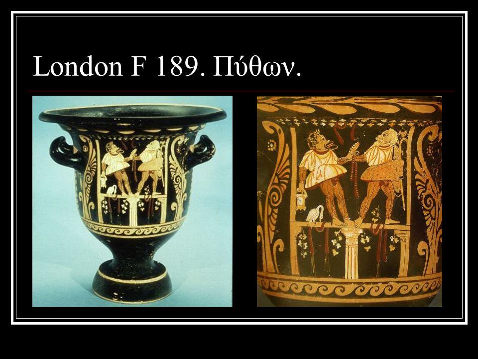 London F 189. Πύθων.