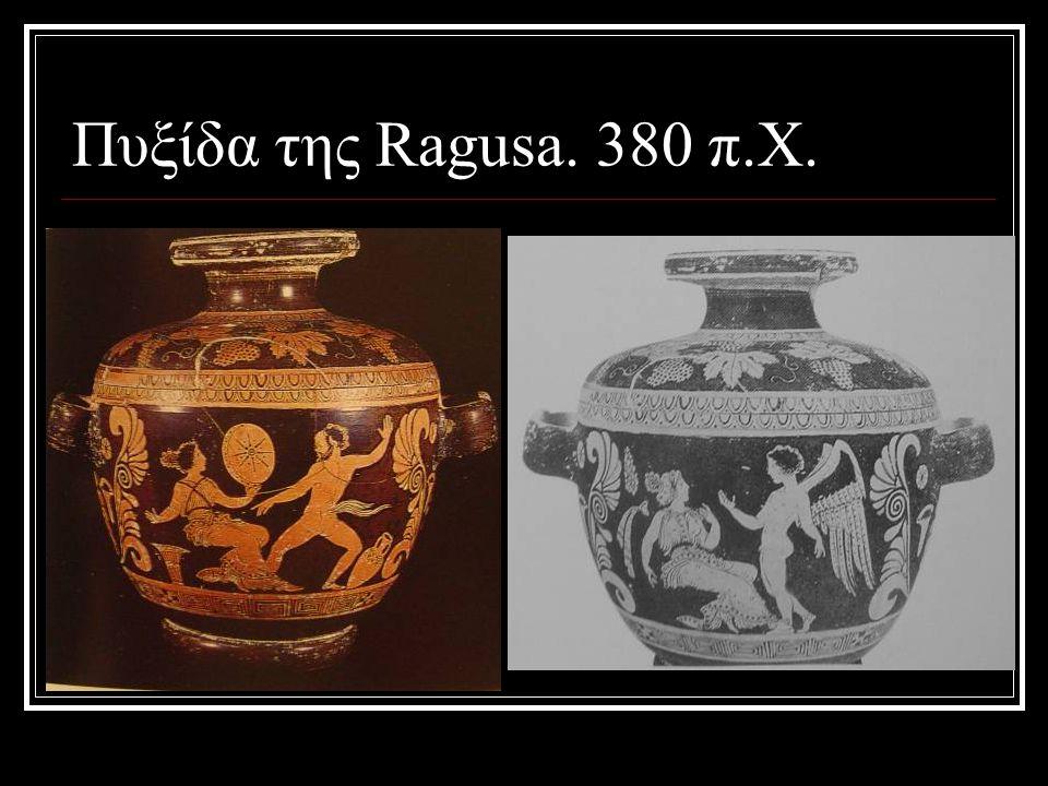 Πυξίδα της Ragusa. 380 π.Χ.
