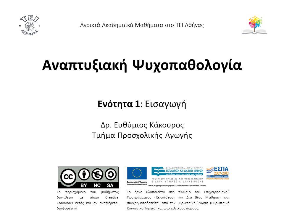 Βιβλιογραφία 1/2 biblionet.gr