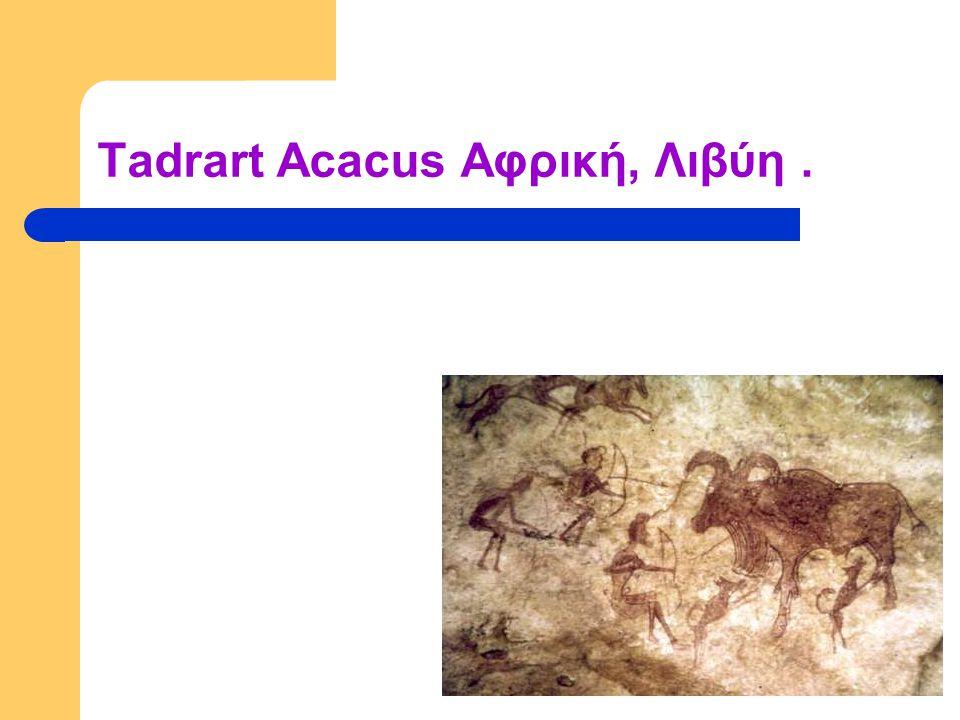 Tadrart Acacus Αφρική, Λιβύη .