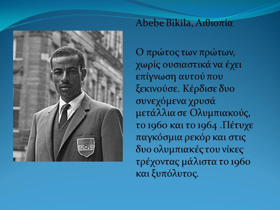 Abebe Bikila, Αιθιοπία
