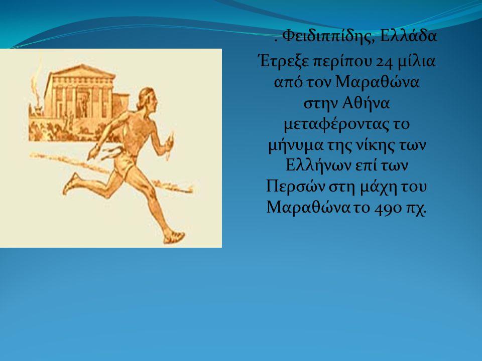. Φειδιππίδης, Ελλάδα