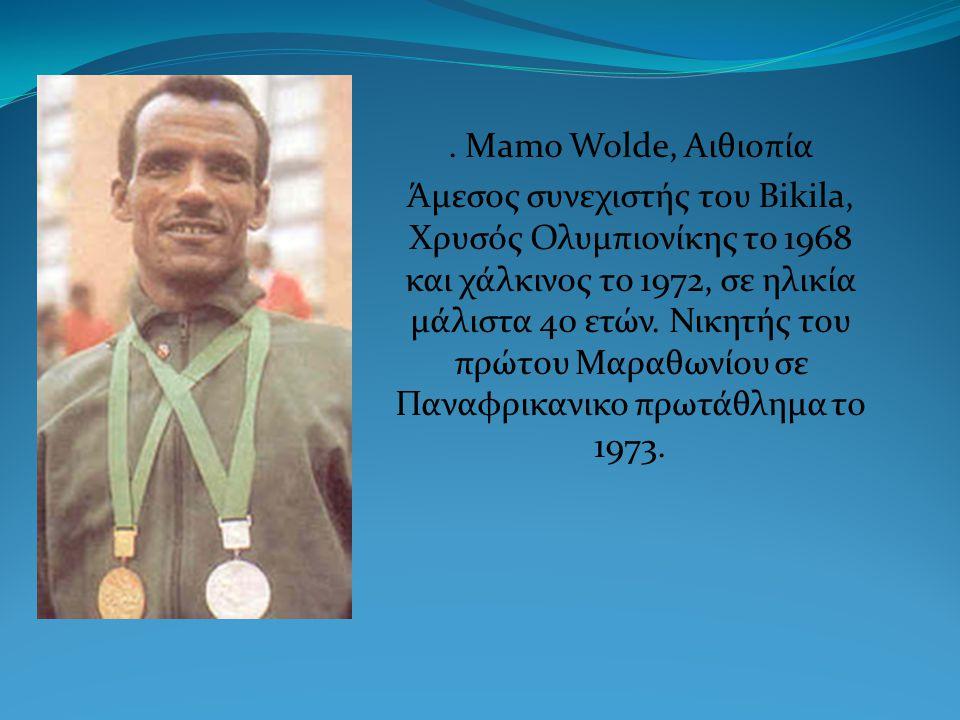 . Mamo Wolde, Αιθιοπία