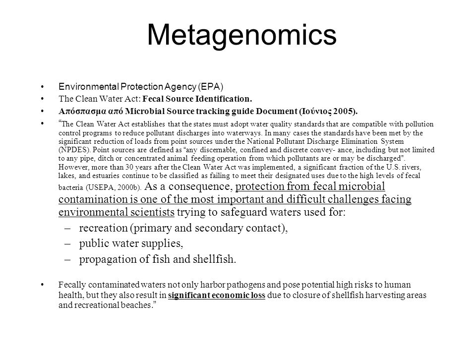 Metagenomics recreation (primary and secondary contact),