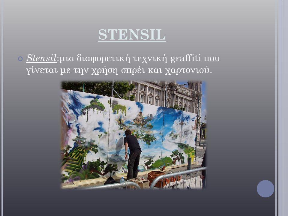 stensil Stensil:μια διαφορετική τεχνική graffiti που γίνεται με την χρήση σπρέι και χαρτονιού.