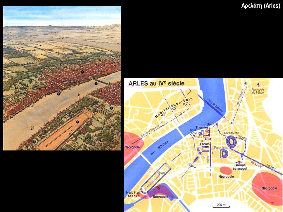 Αρελάτη (Arles)