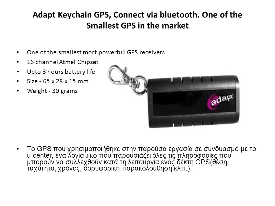 Adapt Keychain GPS, Connect via bluetooth