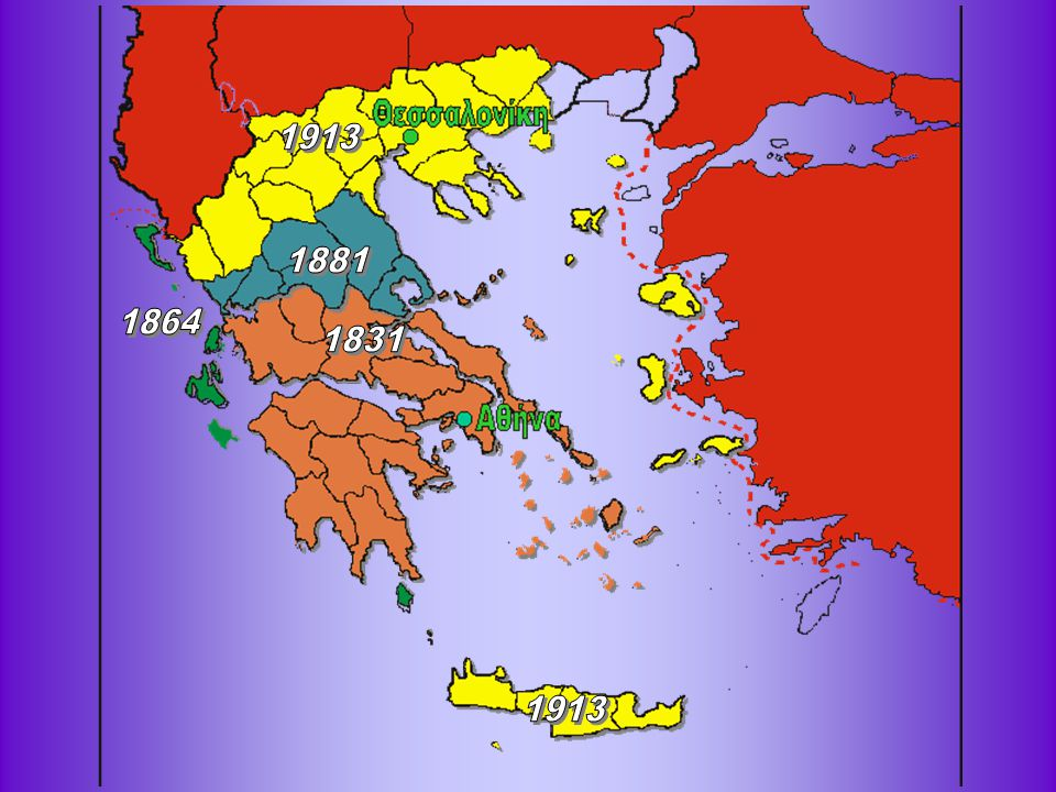 1913 1881. 1864. 1831.