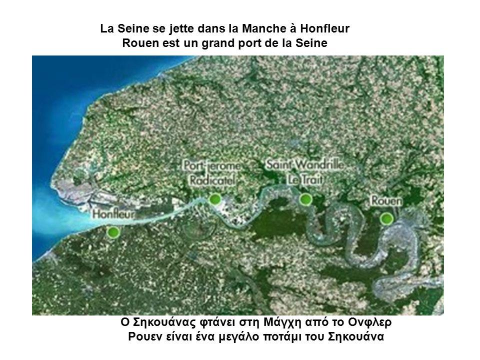 La Seine se jette dans la Manche à Honfleur