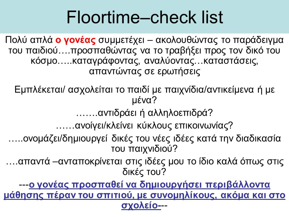 Floortime–check list