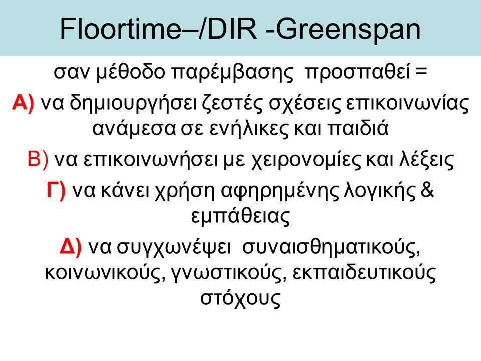 Floortime–/DIR -Greenspan