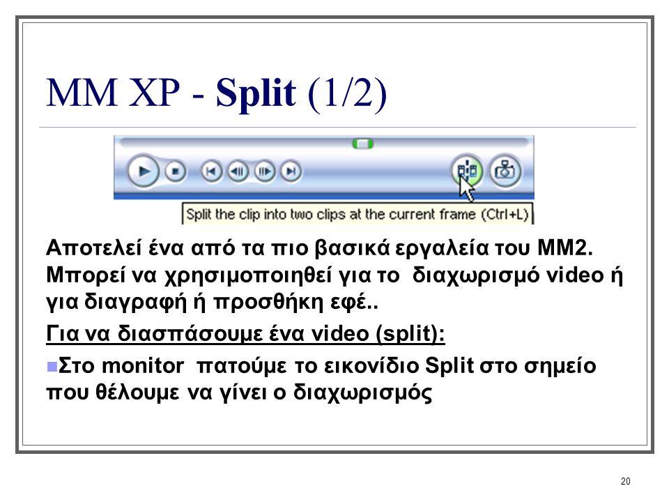 ΜΜ XP - Split (1/2)