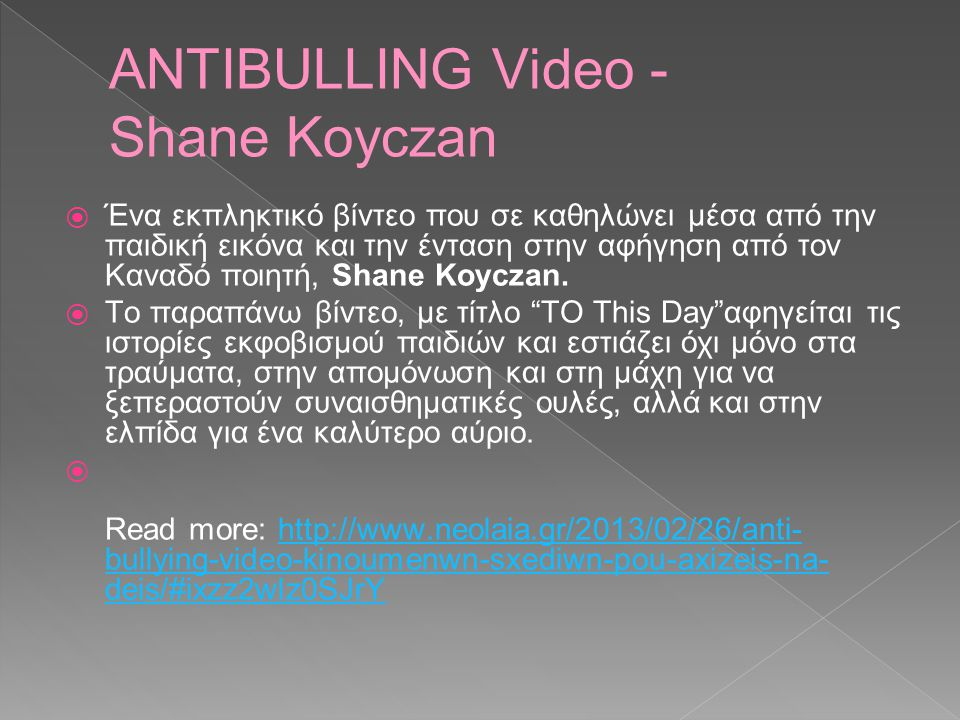 ANTIBULLING Video - Shane Koyczan