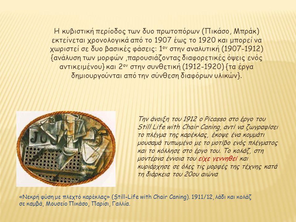 Η κυβιστική περίοδος των δυο πρωτοπόρων (Πικάσο, Μπράκ) εκτείνεται χρονολογικά από το 1907 έως το 1920 και μπορεί να χωριστεί σε δυο βασικές φάσεις: 1ον στην αναλυτική (1907-1912) {ανάλυση των μορφών ,παρουσιάζοντας διαφορετικές όψεις ενός αντικειμένου} και 2ον στην συνθετική (1912-1920) {τα έργα δημιουργούνται από την σύνθεση διαφόρων υλικών}.