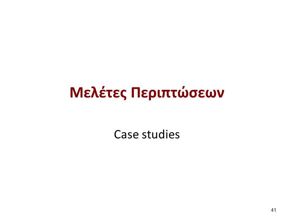 Φυσιολογικές τιμές βιοχημικών εξετάσεων ηπατικής βλάβης (1 από 2)