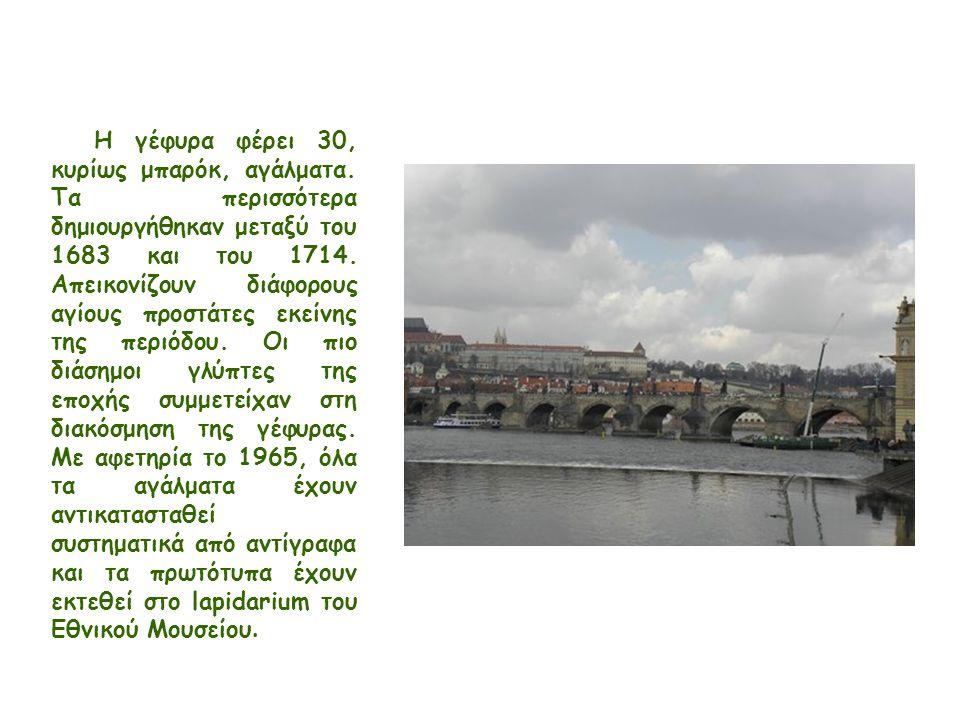 Η γέφυρα φέρει 30, κυρίως μπαρόκ, αγάλματα