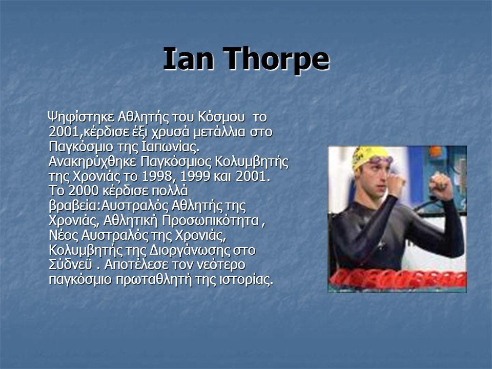 Ian Thorpe