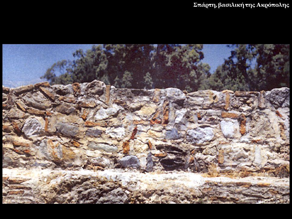 Σπάρτη, βασιλική της Ακρόπολης