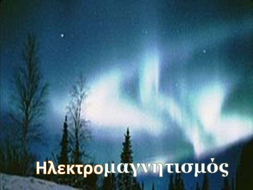 μαγνητισμός Ηλεκτρο