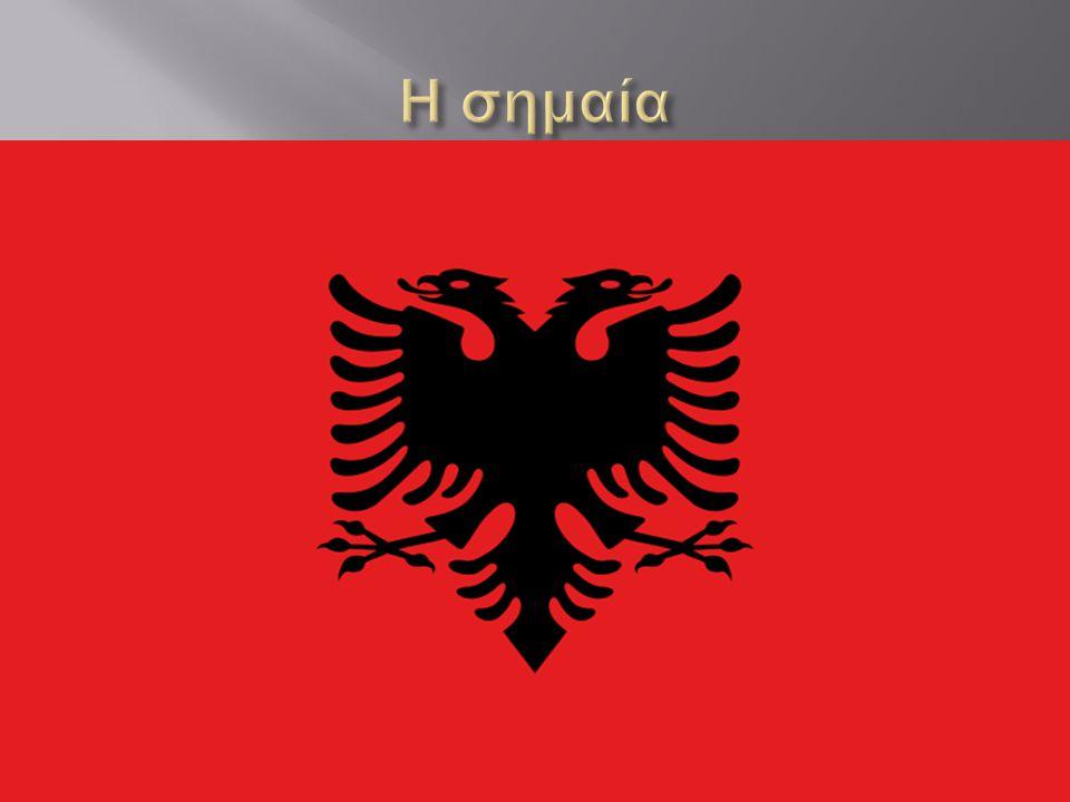 Η σημαία
