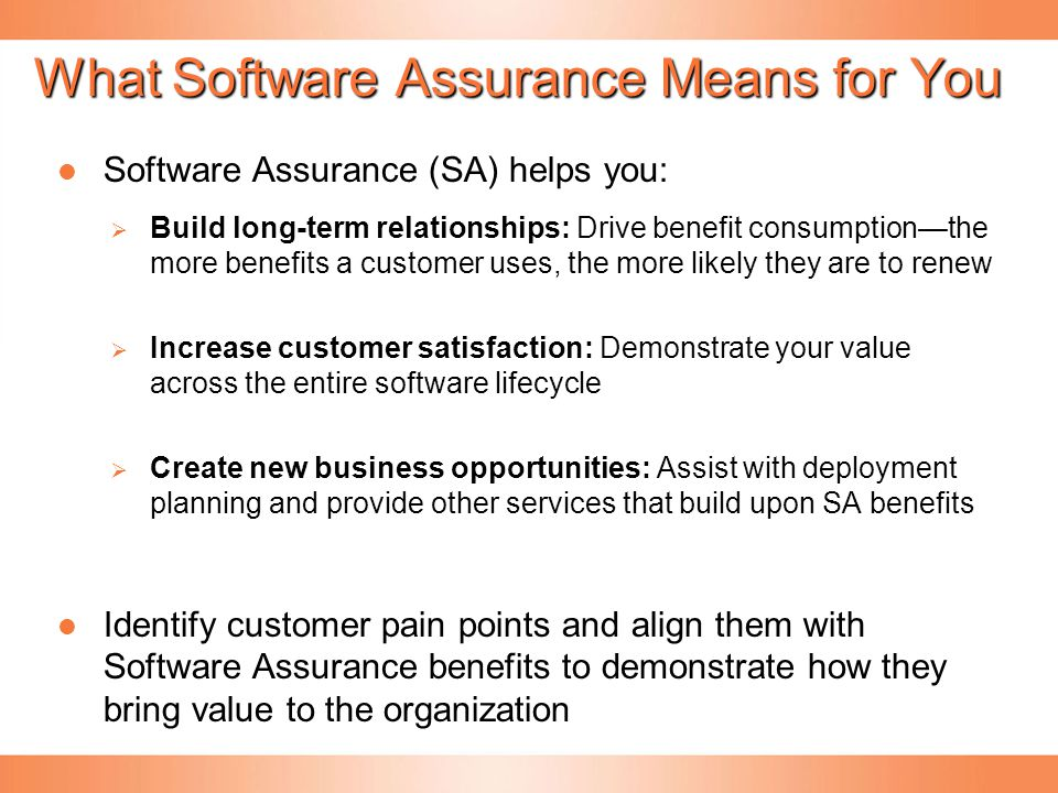 What Software Assurance Means for You