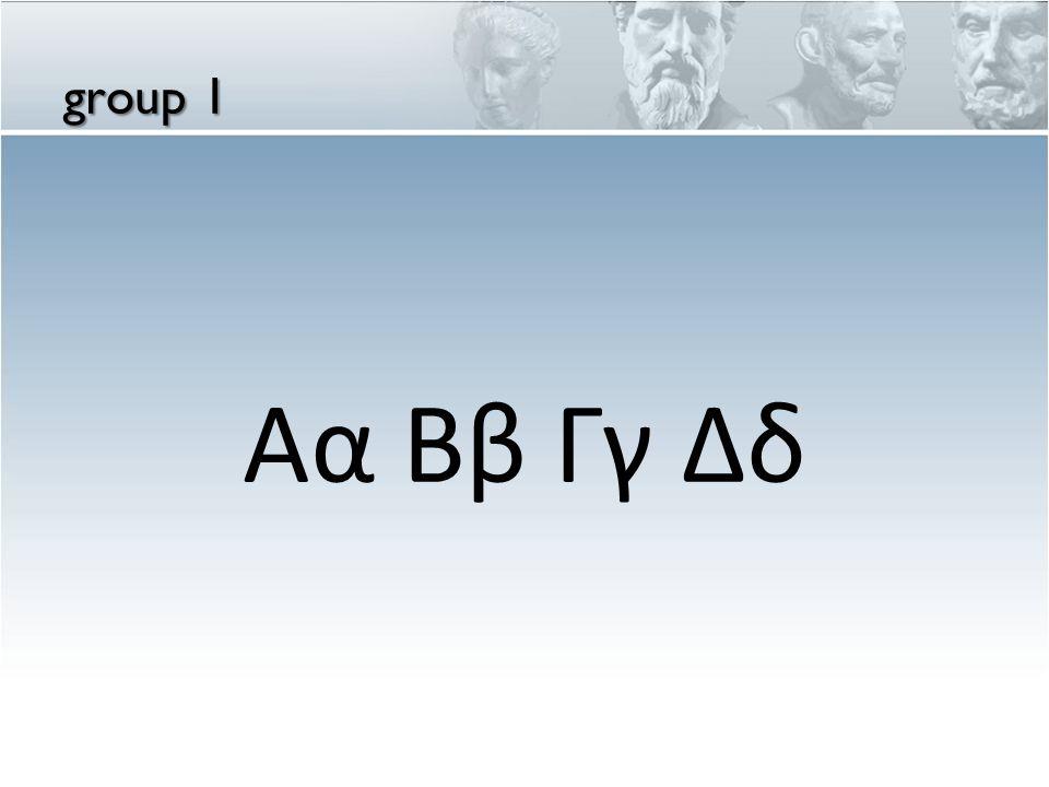 group 1 Αα Ββ Γγ Δδ